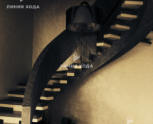 Монолитная лестница на второй этаж с бетонным ограждением ООО ЛИНИЯ ХОДА Проект 002_03 в отделке